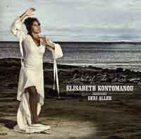 ElisabethKontomanou